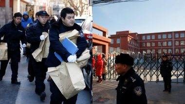 बीजिंग के प्राइमरी स्कूल में हमलावर ने 20 बच्चों को किया जख्मी, संदिग्ध गिरफ्तार