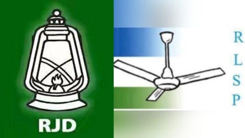 बिहार महागठबंधन में RJD-RLSP समेत 5 नए दल शामिल, लोकसभा सीट के बंटवारे को लेकर खीचतानी बढ़ी