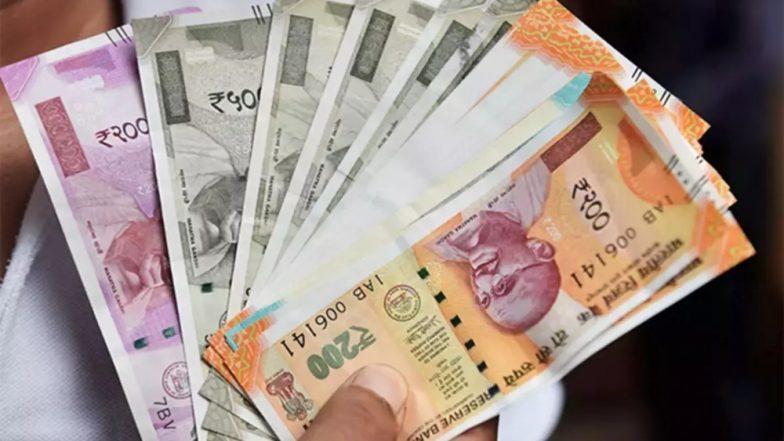 7th Pay Commission: सरकारी कर्मचारियों के लिए बड़ी खुशखबरी, दशहरे से पहले केंद्र सरकार दे सकती ये तोहफा