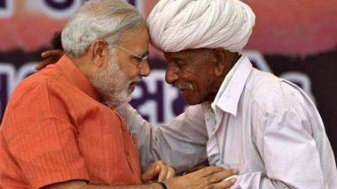 मोदी सरकार का मास्टर स्ट्रोक: किसानों को ब्याजमुक्त मिलेगा लोन, सीधे बैंक अकाउंट में आएगा पैसा