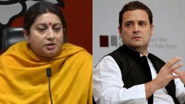 Smriti Irani Rasode  Main Kaun Tha Video :'रसोड़े में कौन था' के अंदाज में Smriti Irani ने Rahul Gandhi पर कसा तंज, देखें मजेदार वीडियो