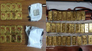 कोयंबटूर: 55 लाख रूपये मूल्य का सोना जब्त, दो एयरलाइन कर्मी के साथ 5 अन्य गिरफ्तार