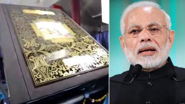 प्रधानमंत्री मोदी 15 फरवरी को करेंगे दुनिया की सबसे वजनी भगवत गीता का लोकार्पण, 800 किलो वजन और 12 फीट है लंबाई