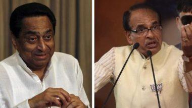 लोकसभा चुनाव 2019: सीएम कमलनाथ और पूर्व मुख्यमंत्री शिवराज सिंह चौहान अपने प्रत्याशियों के समर्थन में आज करेंगे जनसभाएं