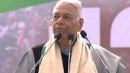 यशवंत सिन्हा का तंज कहा- CAA का खामियाजा BJP को भुगतना पड़ेगा