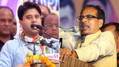 ज्योतिरादित्य सिंधिया ने बंद कमरे में पूर्व मुख्यमंत्री शिवराज सिंह चौहान से की मुलाकात, सियासी अटकले तेज