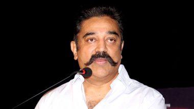 Assembly Elections 2019: कमल हासन की पार्टी मक्कल निधि मय्यम तमिलनाडु में नहीं लड़ेगी उपचुनाव, कहा- भ्रष्ट राजनीतिक तमाशों का हिस्सा नहीं बनना चाहते