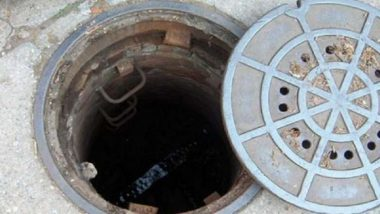 महाराष्ट्र: ठाणे में सीवेज ट्रीटमेंट प्लांट की सफाई के वक्त निकली जहरीली गैस, दम घुटने से तीन मजदूरों की मौत