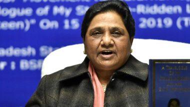 मायावती ने पीएम मोदी पर कसा तंज, कहा- BSP-SP के गठबंधन ने बीजेपी की उड़ाई नींद