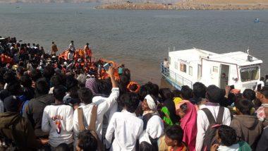 महाराष्ट्र में दर्दनाक हादसाः श्रद्धालुओं से खचाखच भरी नाव नर्मदा नदी में पलटी, 6 डूबे, कई लापता