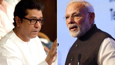 लोकसभा चुनाव 2019: राज ठाकरे ने पीएम मोदी पर किया तीखा वार, कहा- दुनियाभर में प्रधानमंत्री 'फेकू' के रूप में जाने जाते हैं
