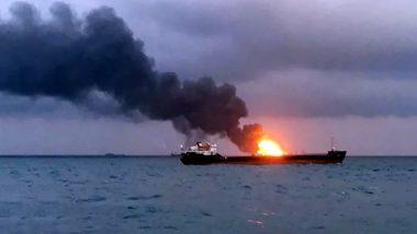 रूस: केर्च जलडमरूमध्य में दो जहाजों में लगी भीषण आग, हादसे में 11 की मौत, 9 नाविक लापता