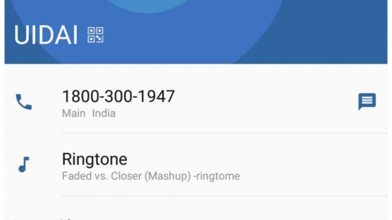 UIDAI के नाम से आपके फोन में फिर सेव हुआ यह नंबर, देखते ही करें डिलीट