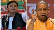 उत्तर प्रदेश: अखिलेश यादव ने CM योगी पर कसा तंज, कहा- बीजेपी सरकार एसपी के काम का फीता काटने के लिए ही बनी हैं