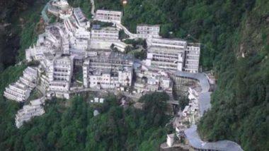 वैष्णो देवी कटरा में दो संदिग्ध आतंकी देखे जाने के बाद हाई अलर्ट जारी, सर्च ऑपरेशन शुरू