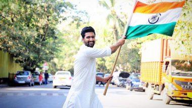 विक्की कौशल ने लहराया तिरंगा, बॉलीवुड सितारों ने इस अंदाज में फैन्स को दी गणतंत्र दिवस की शुभकामनाएं