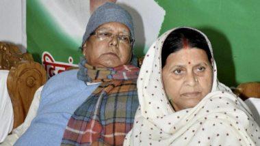 IRCTC घोटाला: लालू प्रसाद, राबड़ी देवी, तेजस्वी यादव सहित अन्य को मिली जमानत