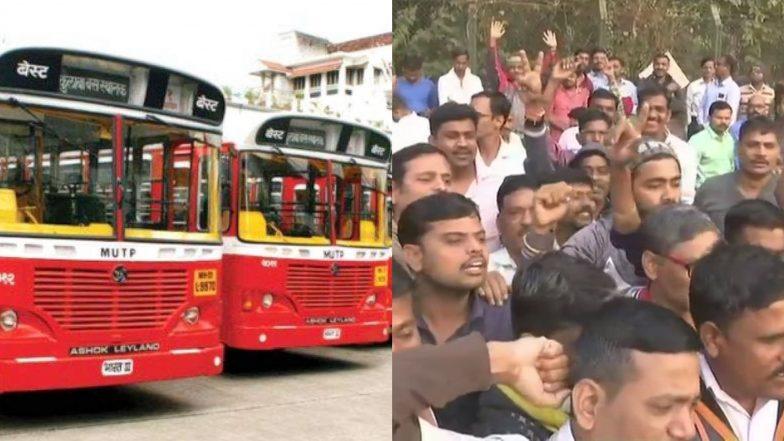 मुंबई: लगातार चौथे दिन भी जारी है बेस्ट बसों की हड़ताल, बस सेवा बंद होने के कारण बढ़ी लोगों की मुसीबतें