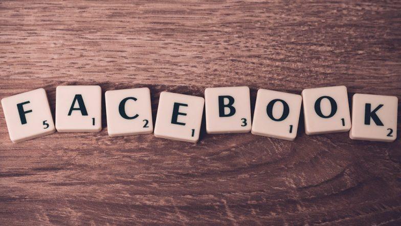 फेसबुक से वीडियो डाउनलोड करने के लिए अपनाए ये आसान तरीका