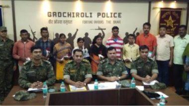 महाराष्ट्र: गढ़चिरौली में 7 नक्सलियों ने किया आत्मसमर्पण, इनमें 3 महिला नक्सली भी शामिल