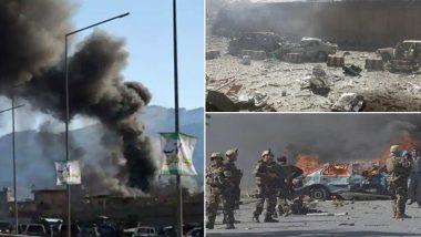 काबुल शहर में हुआ बड़ा धमाका, 4 की मौत और 90 घायल