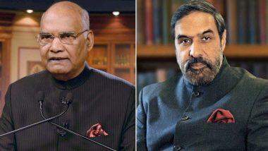 कांग्रेस प्रवक्ता आनंद शर्मा ने राष्ट्रपति कोविंद के भाषण पर साधा निशाना, कहा- जनता का अपमान किया गया