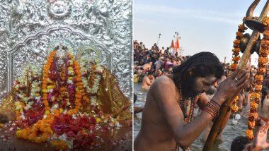 Kumbh Mela 2019: कुंभ मेले में जाएं तो ललिता देवी शक्तिपीठ के दर्शन करना न भूलें, जहां गिरी थीं माता सती के हाथों की 3 उंगलियां