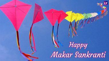 Makar Sankranti 2019: जानिए इस बार 15 जनवरी को क्यों मनाई जाएगी मकर संक्रांति
