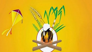 Makar Sankranti 2019: देशभर में अलग-अलग नामों से मनाया जाता है मकर संक्रांति का त्योहार, जानें इससे जुड़ी दिलचस्प परंपराएं