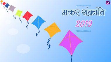 Makar Sankranti 2019: क्यों मनाई जाती है मकर संक्रांति, जानिए शुभ मुहूर्त और पूजा विधि