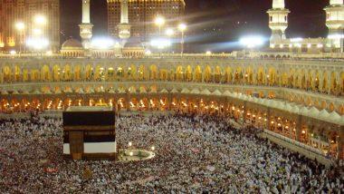 Hajj 2020: 'मुस्लिम 3डी' से करें पवित्र हज की वर्चुअल तीर्थयात्रा
