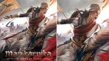 Manikarnika Quick Movie Review: अंग्रेजों के खिलाफ रानी लक्ष्मीबाई की लड़ाई को दर्शाती है यह फिल्म
