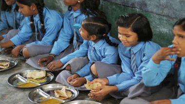 यूपी: योगी सरकार का अहम फैसला, स्कूलों में बच्चों को विटामिन डी के लिए धूप में बैठाया जाएगा