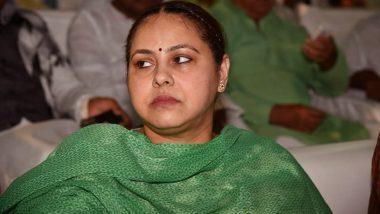 मनी लॉन्ड्रिंग केस: लालू प्रसाद यादव की बेटी मीसा भारती के खिलाफ ED ने दाखिल की नई चार्जशीट
