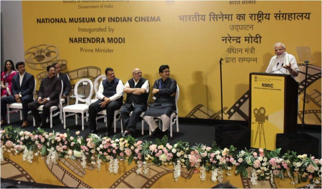 PM मोदी ने किया देश के पहले राष्ट्रीय फिल्म संग्रहालय का लोकार्पण, कहा- फिल्में समाज का आईना होती है