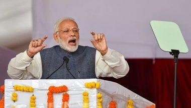 लोकसभा चुनाव से पहले मोदी सरकार के लिए अच्छी खबर, भारत विश्व के सबसे विश्वसनीय देशों में हुआ शामिल