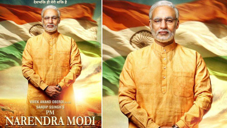 प्रधानमंत्री मोदी की बोयोपिक की स्क्रीनिंग चुनावी संतुलन को एक ओर झुका देगी: चुनाव आयोग