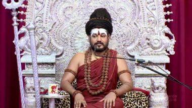 कुंभ 2019: नित्यानंद को बुलाने को लेकर क्यों पशोपेश में है अखाड़ा, क्या है विवाद?