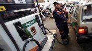 Petrol Diesel Price 15th September: दिल्ली में फिर 72 रुपये लीटर हुआ पेट्रोल, डीजल के दाम भी बढ़े