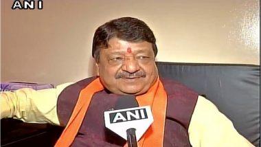 लोकसभा चुनाव 2019: बीजेपी नेता कैलाश विजयवर्गीय ने कहा- कमलनाथ 22 दिन सीएम रहेंगे या नहीं, यह बड़ा प्रश्न