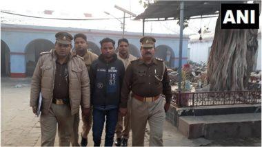 बुलंदशहर हिंसा का मुख्य आरोपी योगेश राज गिरफ्तार, बजरंग दल का है सदस्य