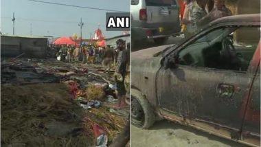 कुंभ 2019: प्रयागराज के मेले में सिलेंडर फटने से लगी भीषण आग, दर्जनभर टेंट जलकर राख