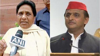 लोकसभा चुनाव 2019: बीजेपी या कांग्रेस नहीं बल्कि ये 2 पार्टियां उड़ा सकती हैं अखिलेश-मायावती की नींद, करनी होगी माथापच्ची