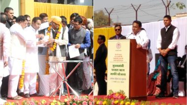 मध्य प्रदेश में 'जय किसान ऋण मुक्ति योजना' के तहत कर्जमाफी शुरू, सीएम कमलनाथ ने कहा- 55 लाख किसानों को होगा फायदा