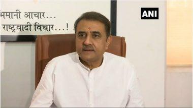 लोकसभा चुनाव 2019: महाराष्ट्र में साथ चुनाव लड़ेंगे NCP और कांग्रेस, 40 सीटों पर बनी सहमति