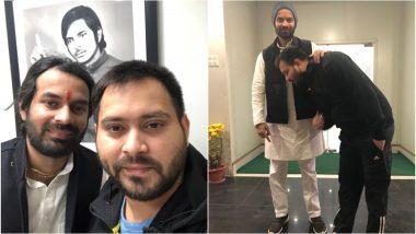 तेजप्रताप कई महीनों बाद तेजस्वी से मिले, छोटे भाई ने छूए पैर तो बड़े भाई ने दिया 2019 में जीत का आशीर्वाद