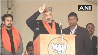 अमित शाह ने हिमाचल में भरी हुंकार, कहा- कांग्रेस ने राहुल और प्रियंका के लिए शुरू की नई वन रैंक-वन पेंशन योजना