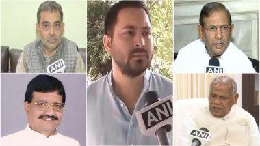 बिहार में अगले साल होंगे विधानसभा चुनाव, महागठबंधन को करना होगा बड़ी चुनौती का सामना