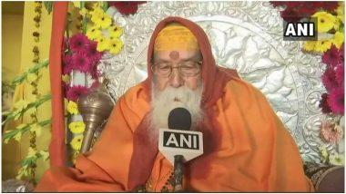 राम मंदिर पर स्वामी स्वरूपानंद सरस्वती का बड़ा ऐलान- 21 फरवरी को रखेंगे आधारशिला, नहीं होगा कोर्ट के आदेश का उल्लंघन