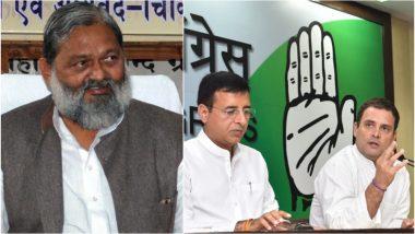जींद उपचुनाव नतीजे: अनिल विज ने सुरजेवाला पर कसा तंज, कहा- राहुल गांधी का हीरा कोयला साबित हुआ